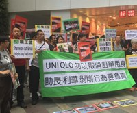 UNIQLO under fire for factory closure after worker uprising