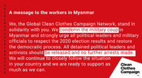 A message to the workers in Myanmar