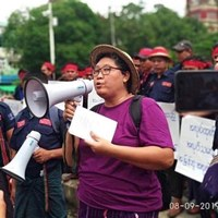 Call for immediate release of arrested labour activist Myo Myo Aye in Myanmar
